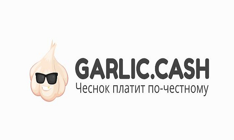 Эссе партнерка GarlicCash