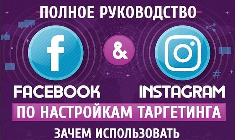 Социальная сеть работников дошкольного образования