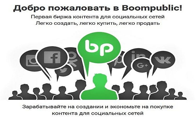 Социальные сети - OpenCart Форум