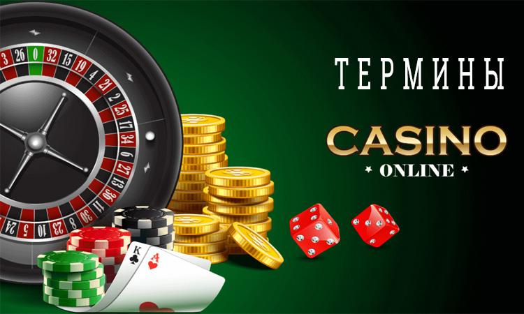 Заработок на лотереях и казино игровые автоматы играть за деньги онлайнi