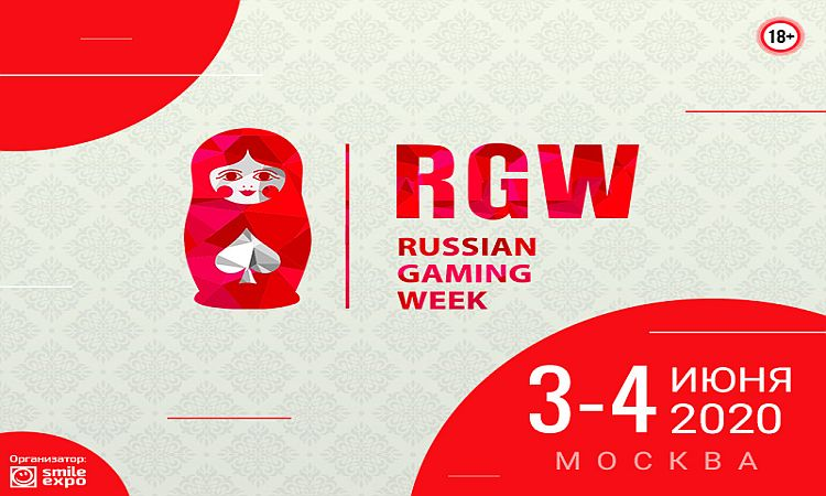 Конференция для вебмастеров Russian Gaming Week 2020