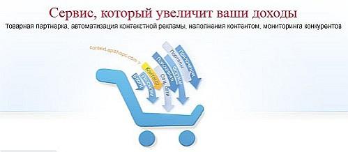хостинг для адалт сайта