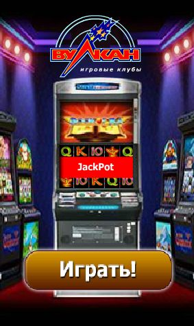 Условие партнерской программы казино Profit - интернет