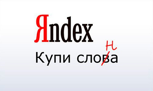 kak nastroit yandex direct partnerskie-programmy.net