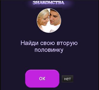 билайн вап знакомства казахстан
