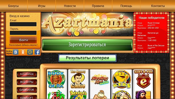 partnerka casino partnerearning (2)