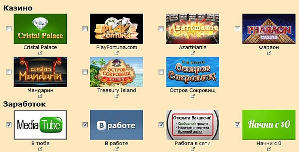 partnerka casino partnerearning (4)