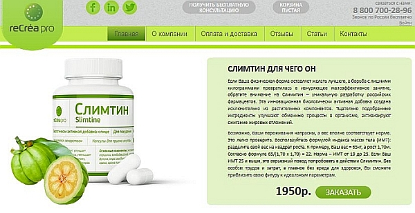 farma partnerka clicksnet (3)