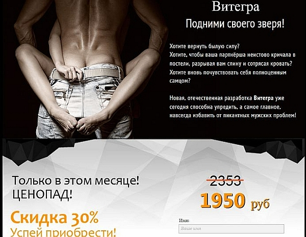 farma partnerka clicksnet (4)