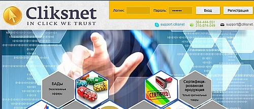 farma partnerka clicksnet