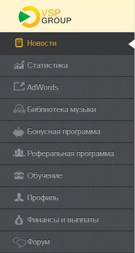 Андроид Партнерки