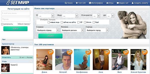 foto: Сайт знакомств октябрьского рб